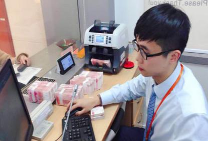"""宁波银行上海分行开展网点窗口服务""""最美宁行人""""主题评选活动"""
