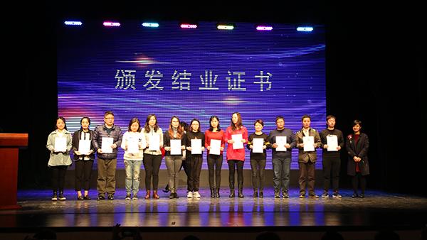 """""""90后""""扎根社区工作 上海首个街镇青年社工学院首批学员结业"""