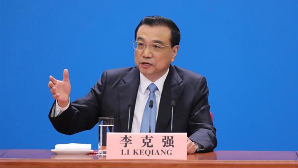 李克强:投资者不要听信竹篮子也可以打一筐水的神话
