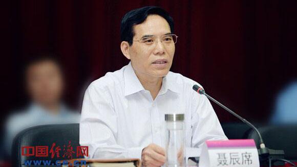 聂辰席同志任中宣部副部长、国家广播电视总局局长、党组书记
