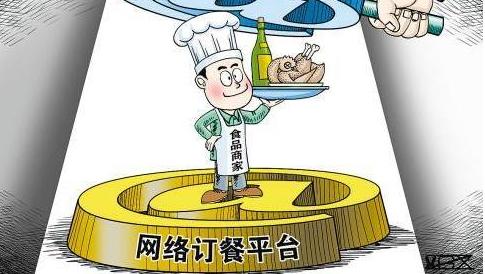 沪网络餐饮服务新一轮监测:40家店铺有问题!