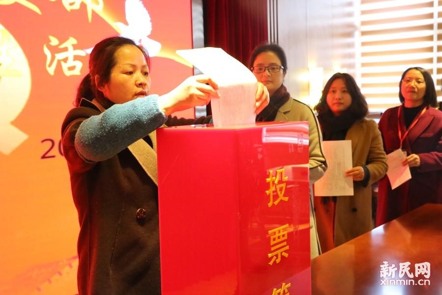 朱泾小学党支部召开2017年度组织生活会