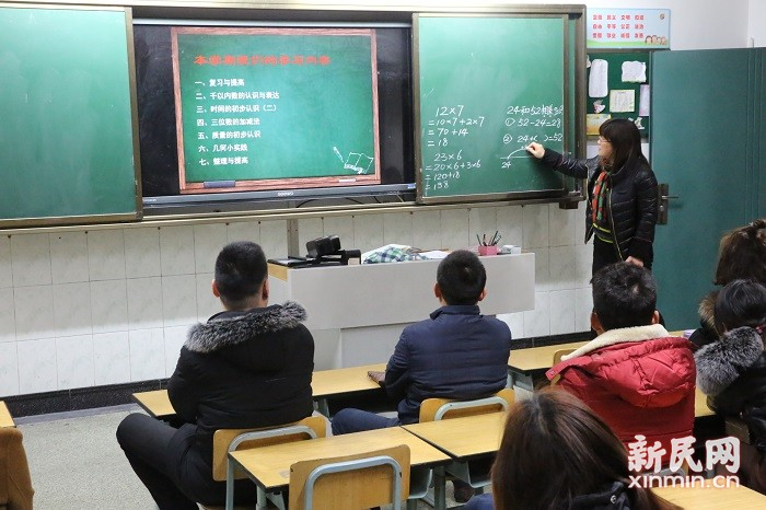 朱泾小学举行2017学年第二学期学生家长会
