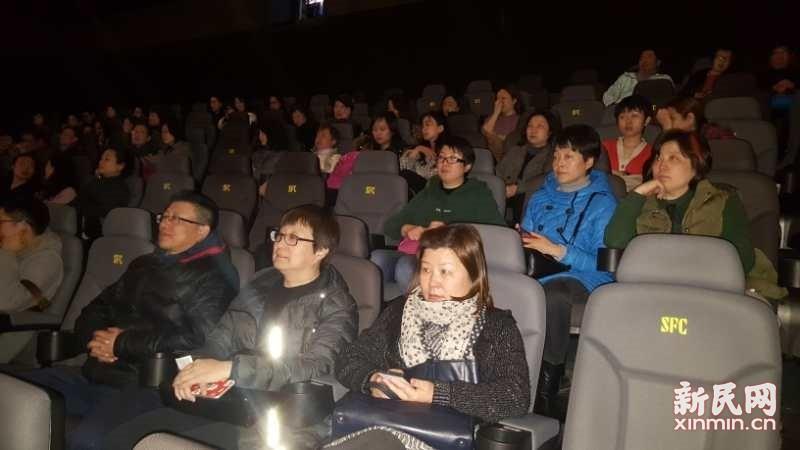 洛川学校组织教职工观看电影《厉害了,我的国》