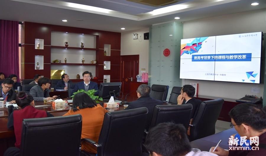 广东、湖北两省校长到奉贤中学考察交流
