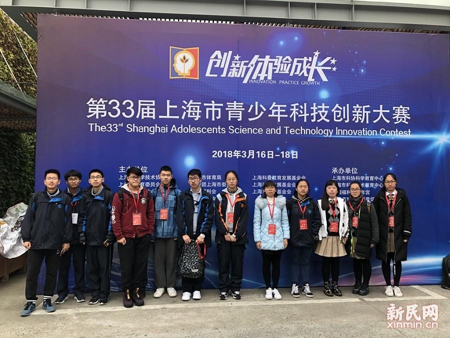 奉贤中学学子在第33届上海市青少年科技创新大赛中再获佳绩