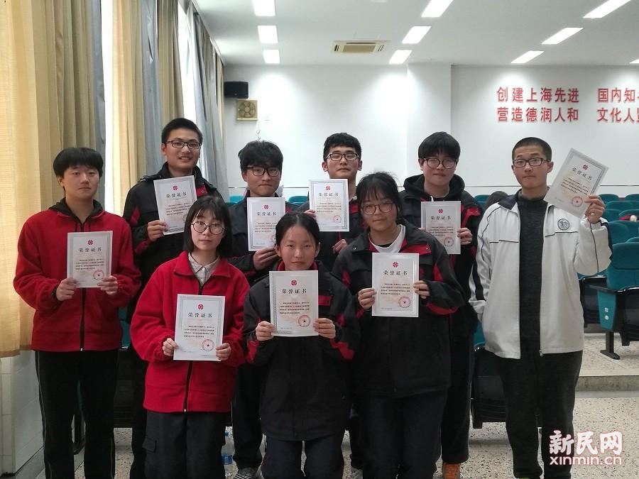奉贤中学举行造血干细胞捐献集体入库活动