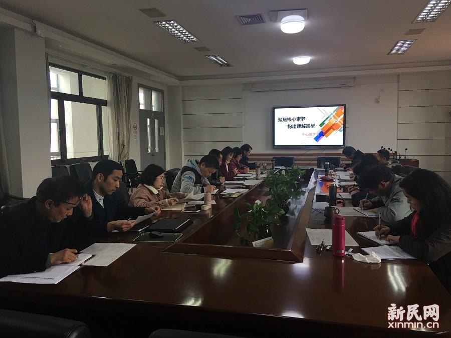 金山初级中学召开3月中心组学习会议