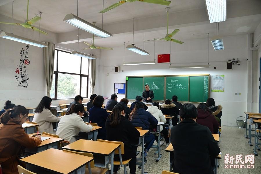 """金山初级中学:""""说""""出课堂精彩,""""题""""升教师素养"""