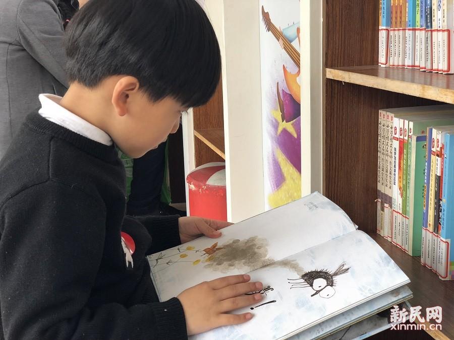 联建小学举行2018年校园开放日活动
