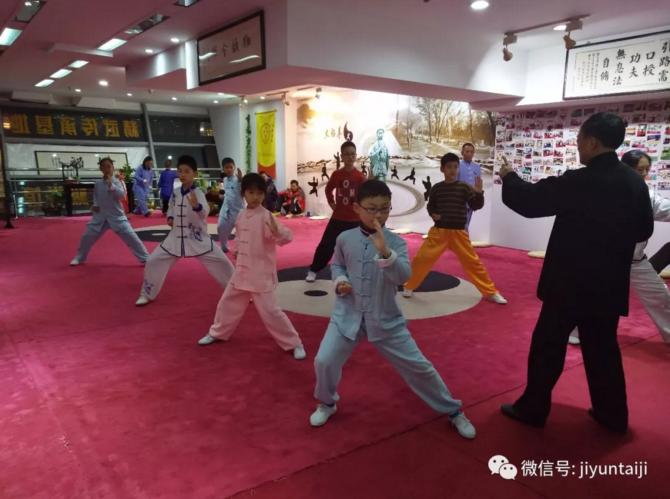 陈式太极传承基地集训青少年选手 备战精武杯