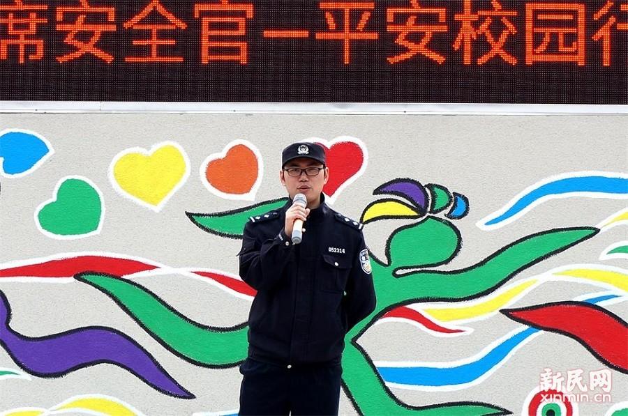 张堰小学安全教育宣传活动启动仪式举行