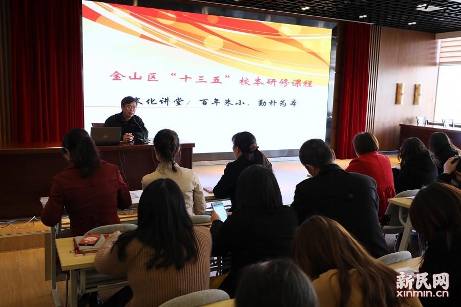 """朱泾小学组织教职工参加""""百年朱小,勤朴为本""""校史研修"""
