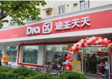 智慧零售再下一城:收购迪亚中国 苏宁小店加速全国布局
