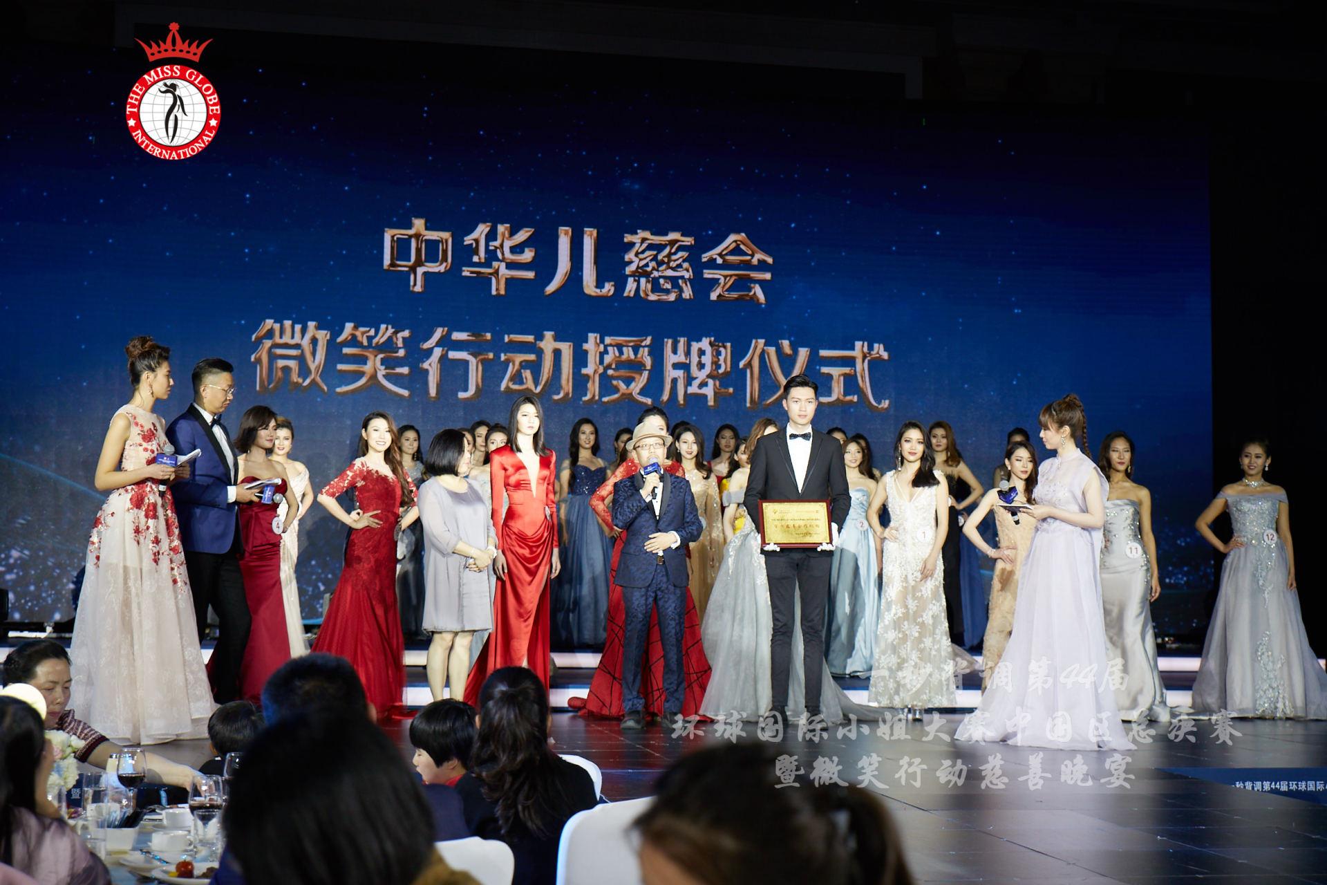 寻找中国美,环球国际小姐中国赛区新科冠军诞生!