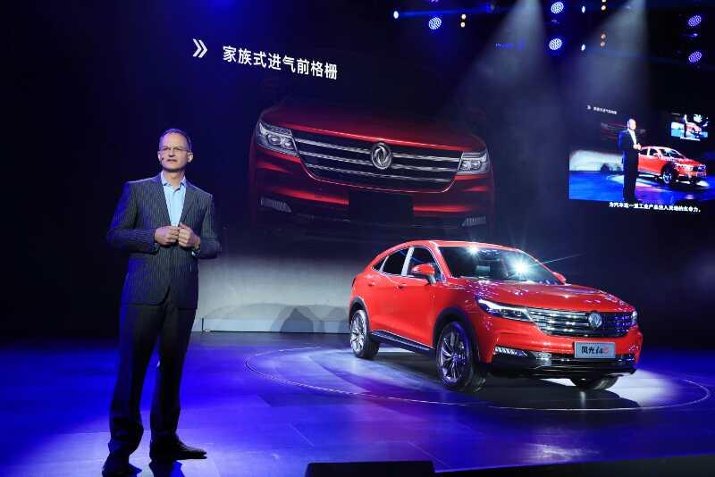 东风风光与百度联手打造首款智能轿跑型SUV风光iX5正式发布