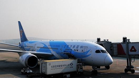 1030条航线将实行市场调节价 热门航线机票或涨价