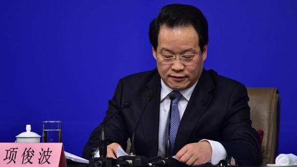 检察机关依法对项俊波、杨崇勇、虞海燕提起公诉