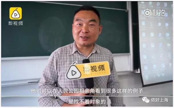 火了!上海大学一军事博士开设恋爱课!