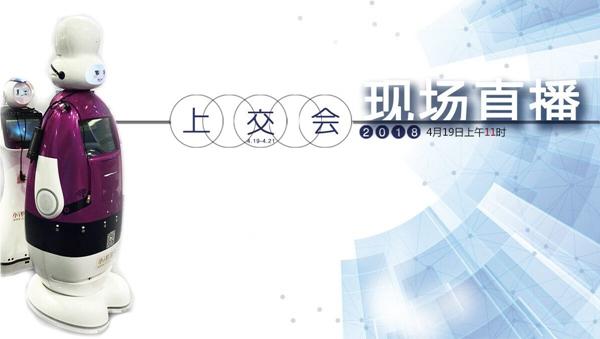 金软璟对话马蕴雯:如果明年再来,要帮上海弥补遗憾