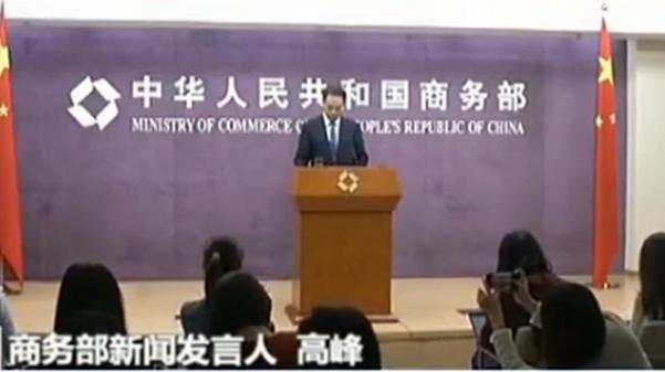 商务部:中美双方未就美301调查进行任何双边谈判