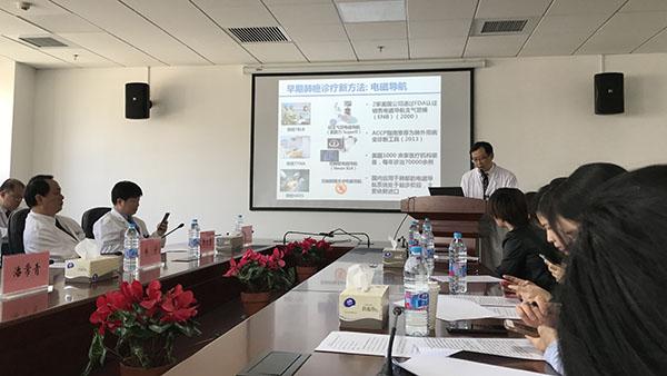 沪多项肺癌治疗研究取得新进展 国产靶向药物预计今年上市