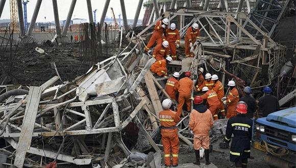 江西省投资集团原总经理姚迪明被查 因丰城电厂事故被撤职