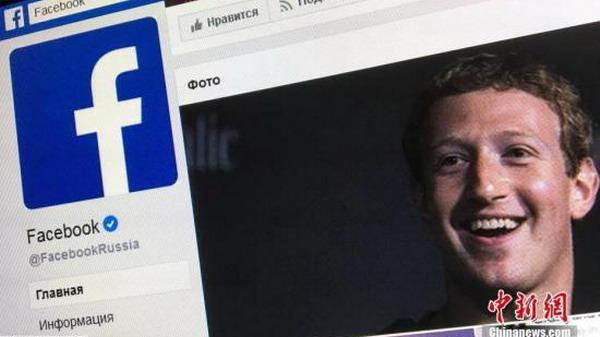 印尼曝Facebook用户信息被盗 警方调查相关应用程序