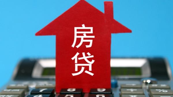 工行:个人住房贷款借款人最高年龄已延长至70周岁