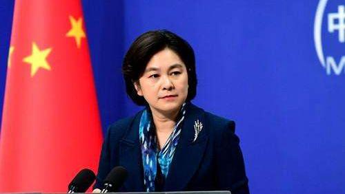 外交部:中美关系处在十字路口,希望美国不要逆潮流而动