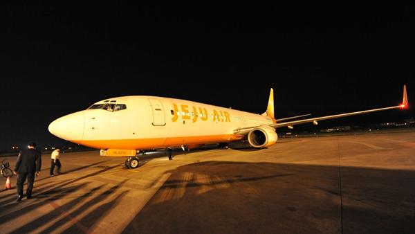 将中国台湾并列的济州航空道歉了 但网友并不买账:没诚意