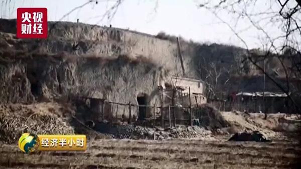 临汾就三维集团污染事件严处15名官员:洪洞县县长被免