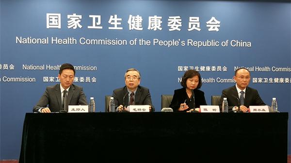 国家卫健委:我国首次实现全年无本地疟疾病例报告