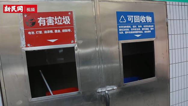 """沪一高档小区垃圾露天分类被指扰民 人大代表:慎行""""去袋装化裸投"""""""