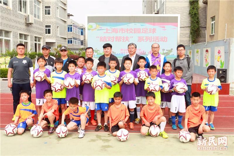 """上海市校园足球""""结对帮扶""""系列活动在钱圩小学举行"""