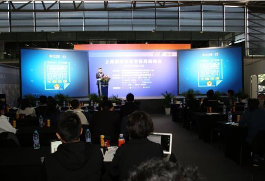 苏宁徐海澜:双线平台成快消行业重要手段 智慧快消将迎来风口