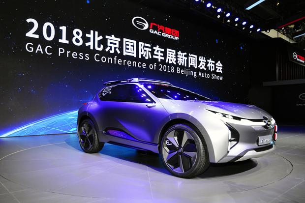 广汽集团参展2018第十五届北京国际汽车展览会