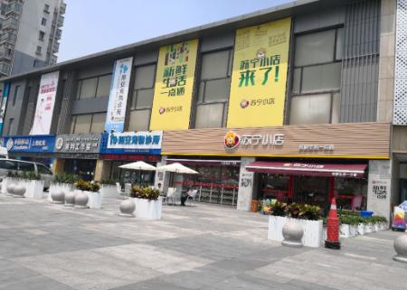 上海五家小店齐开 苏宁智慧零售落地速度再升级