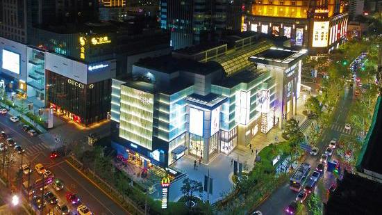 改革开放再出发 | 给全球消费者一个来上海购物的理由