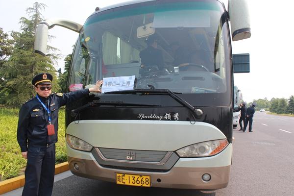 五一小长假第一天,上海查处5辆违法违规旅游包车, 都有哪些标题