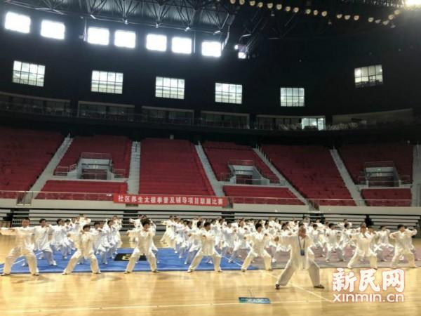 宝山区举办群众体育大会传统武术大联赛