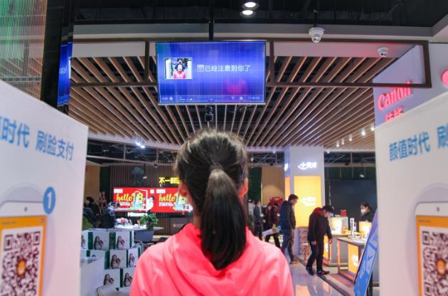 """从""""追随者""""到""""引领者"""":改革开放40年中国零售业的""""加速度"""""""