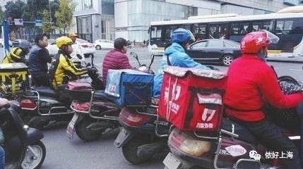 有人居然一日三餐全靠在上海偷外卖!