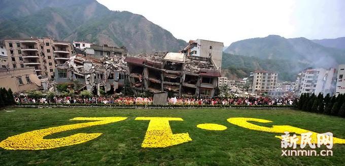 汶川地震十年记 新民晚报镜头下的历史瞬间