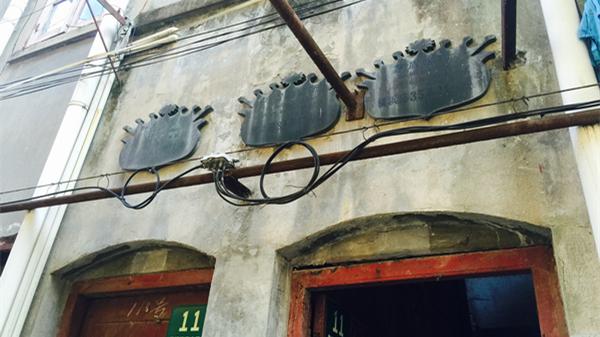 """上海还有""""没有围墙的博物馆""""?去虹口文化名人旧居看一看吧!"""