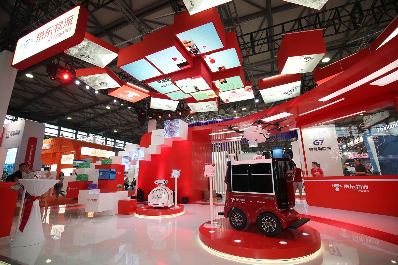 京东物流联手五大行业合作伙伴参展亚洲物流双年展