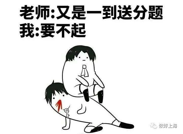 上海家政阿姨面试!竟被两道家常菜考倒......