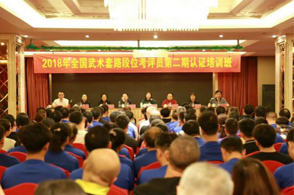 中国武术段位考将出新措施 孙嘉雄获考评员认证