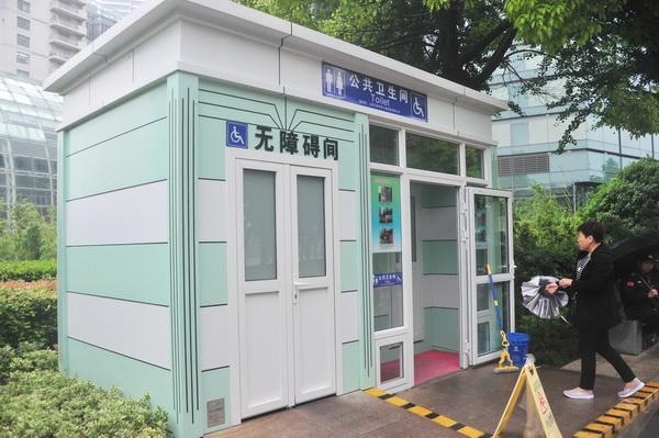"""滨江有了""""无障碍公厕"""""""