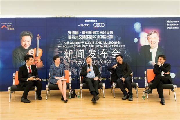 奥迪打造世界顶级音乐会中国巡演